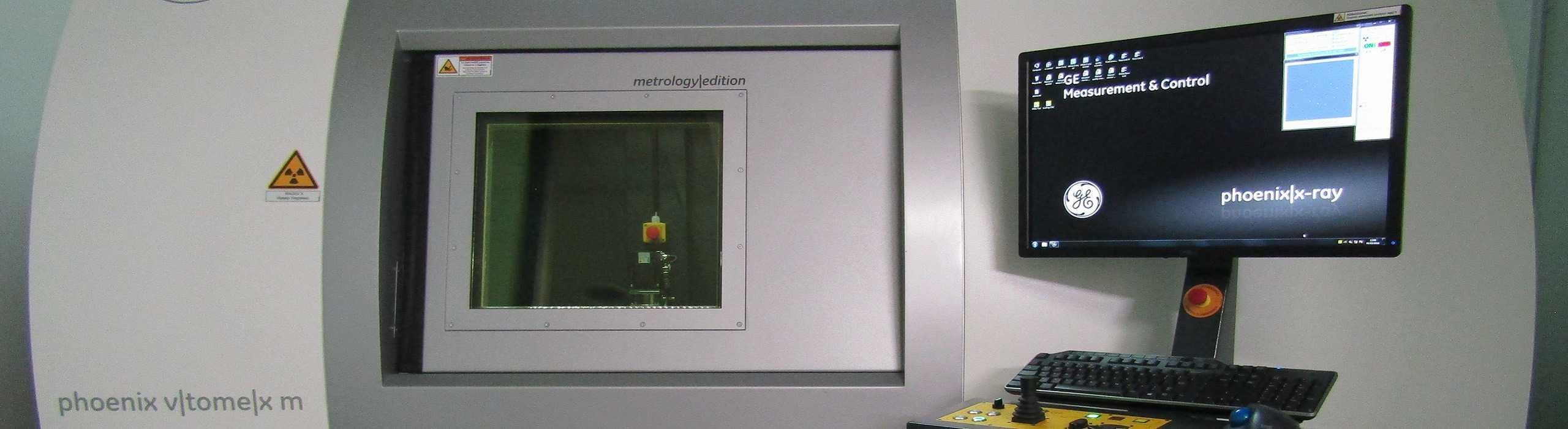 工业计算机断层扫描