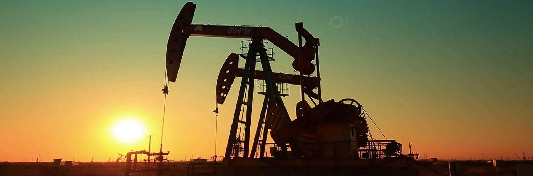 Energy - Oil & Gas